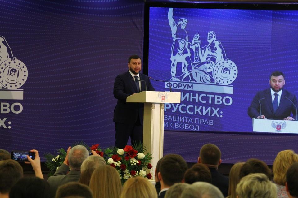 Глава ДНР называл бессмысленным стремление Киева перенести переговорную площадку из Минска в другую страну