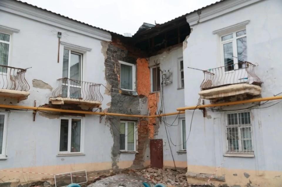 Сейчас в городе необходимо расселить порядка восьми тысяч квадратных метров жилья