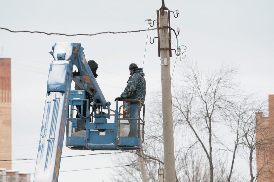 Электричества не будет в связи с аварией.