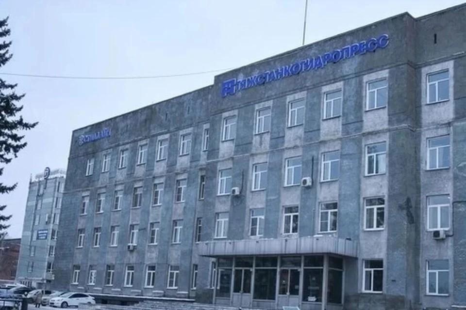 Арбитражный суд Новосибирской области запретил продавать на аукционе имущество завода «Тяжстанкогидропресс»