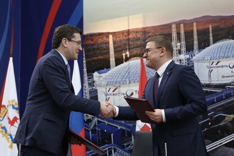 Соглашение подписано! Фото: gubernator74.ru