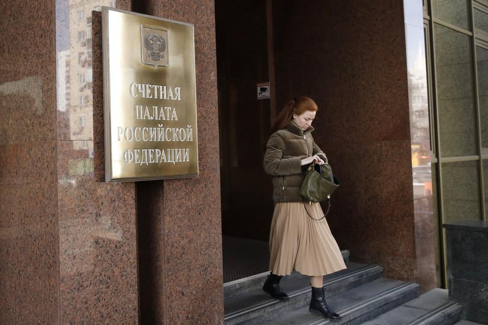 У входа в здание Счетной палаты РФ на Зубовской улице. Фото: Михаил Почуев/ТАСС