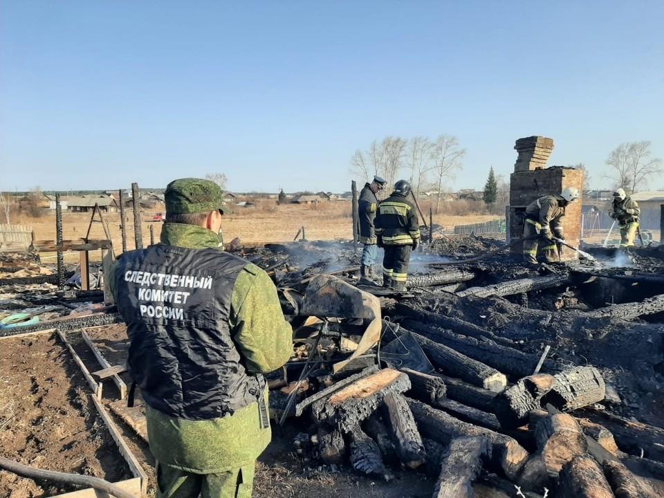 Фото: СУ СКР по Свердловской области