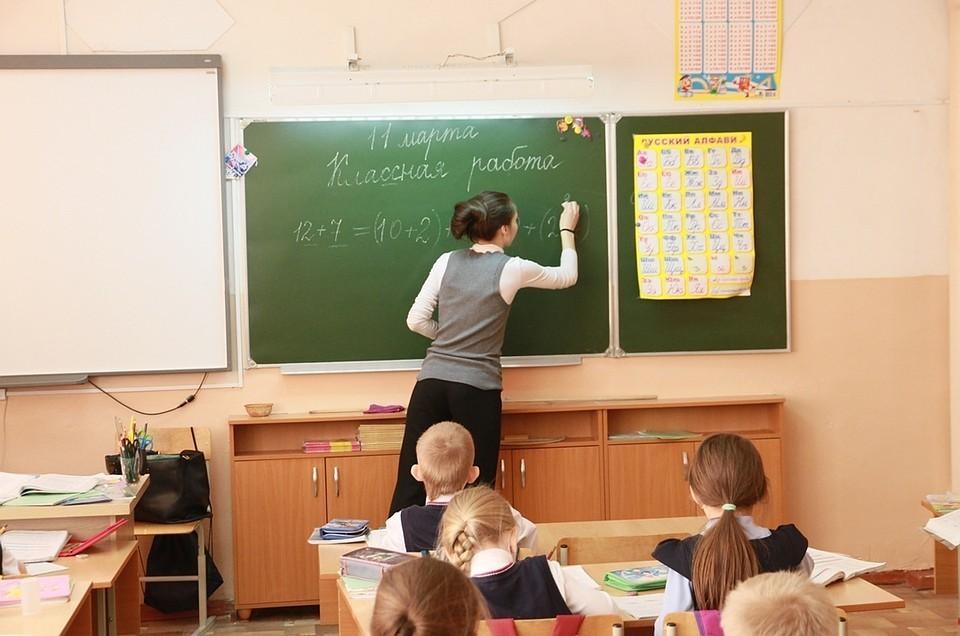 График работы детских садов и школ на майские праздники в Иркутске: как будут работать учебные заведения с 1 по 10 мая 2021 года.