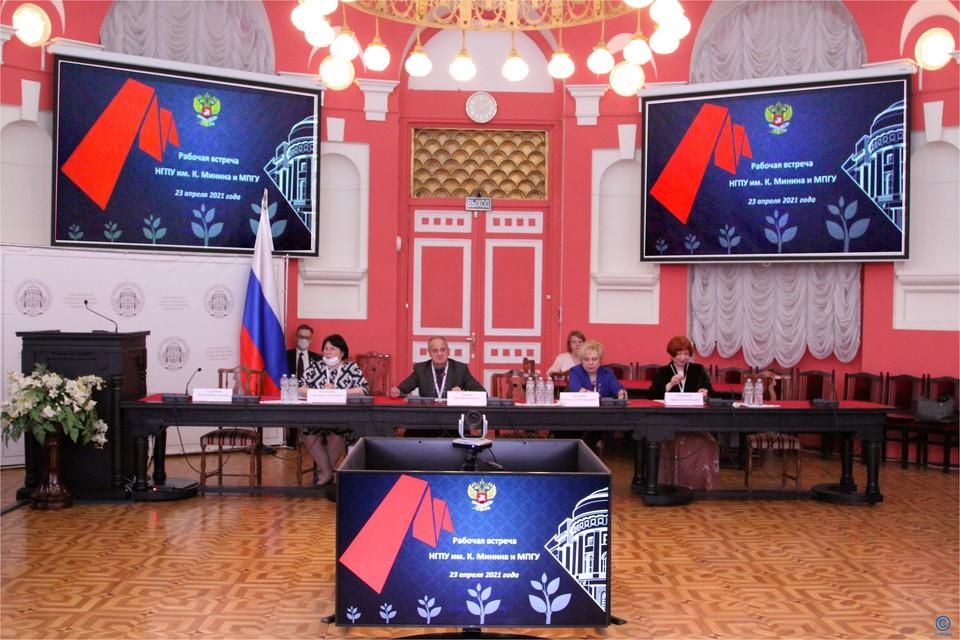 Мининский университет подписал договор о сотрудничестве с МПГУ. Фото: предоставлено пресс-службой МПГУ