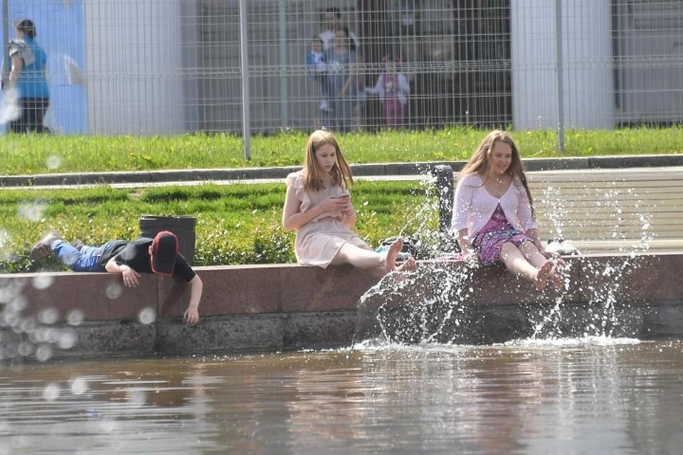 Также в первый день мая заработают городские парки.