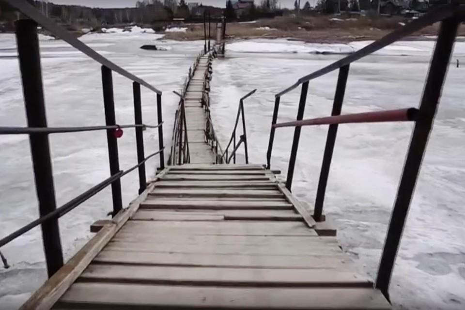 Бердский понтонный мост находится в плачевном состоянии. Фото: vk.com/vitalynovoselov
