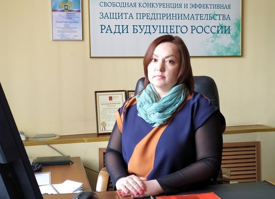 Руководитель УФАС по Вологодской области Наталия Мерзлякова
