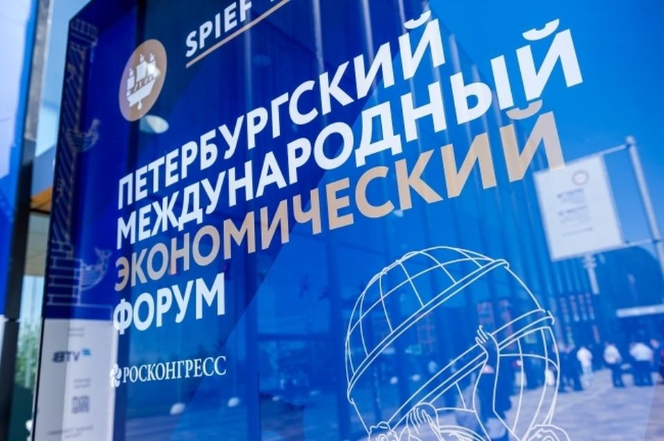 В 2021 году впервые в рамках Петербургского международного экономического форума состоится юношеская секция «ПМЭФ Юниор»
