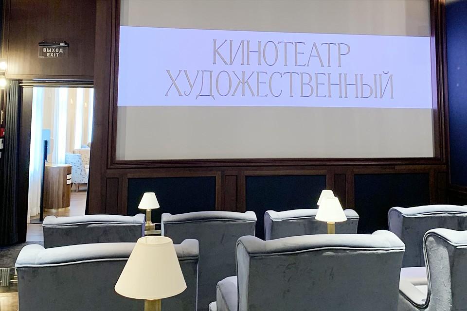 """9 апреля сего года открылся обновленный кинотеатр """"Художественный"""""""