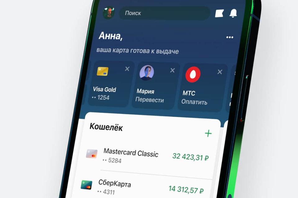 Пользоваться мобильным банком стало еще удобнее