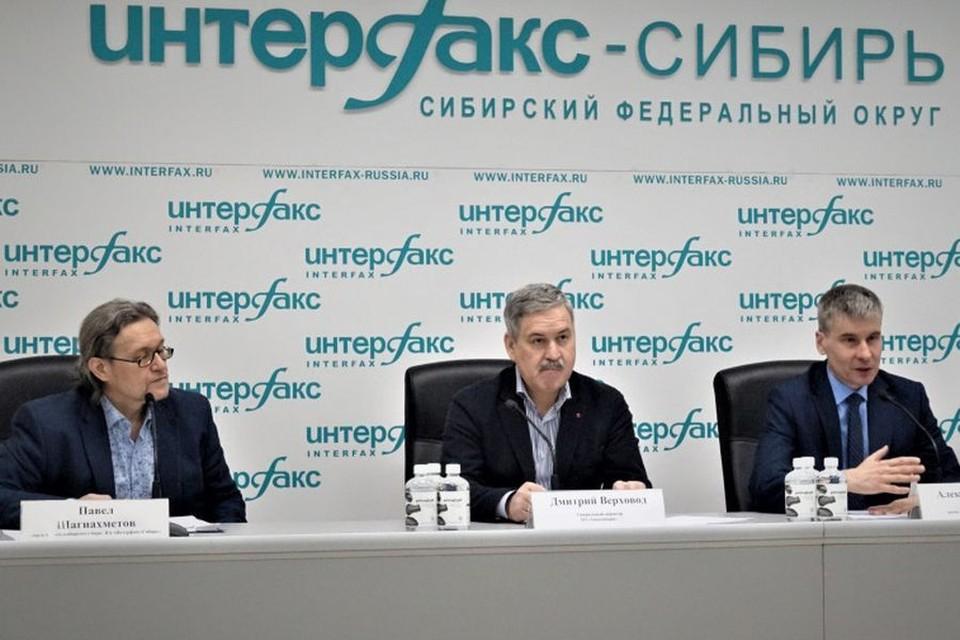 Пресс-конференция, посвященная созданию новых объектов инфраструктуры для высокотехнологичных компаний Технопарка Новосибирского Академгородка. Фото: правительство Новосибирской области.