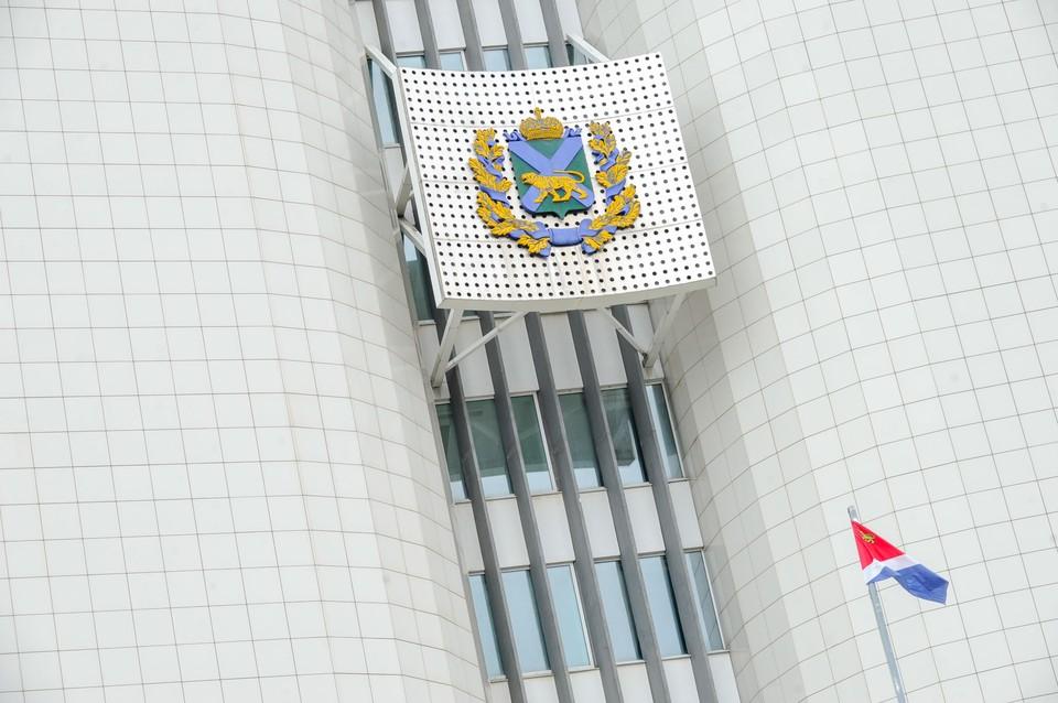 Апрельское заседание приморского парламента состоялось в режиме видеоконференцсвязи. Фото: Сергей Баланов