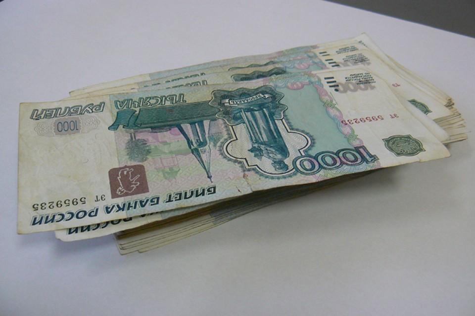 Брянское ОПФР обнародовало график выплаты пенсий в Брянской области в мае.