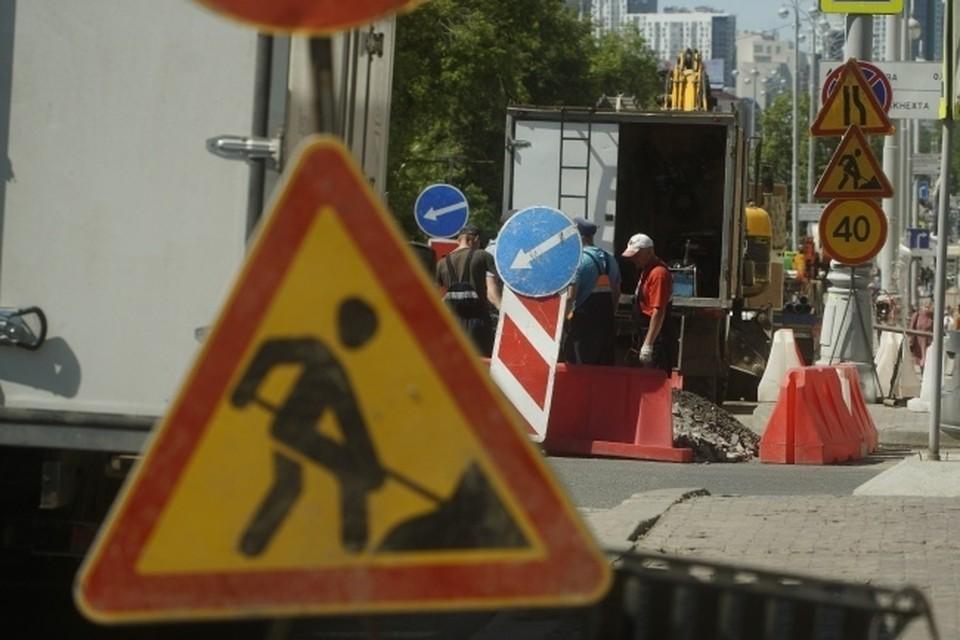В Новосибирске отремонтируют 277 километров дорог в рамках нацпроекта «Безопасные качественные дороги»