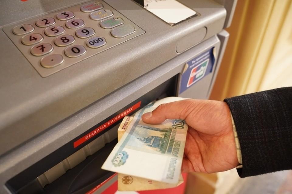 Два налетчика из Брянска выкрали в Краснодаре из банкомата 3,3 млн рублей