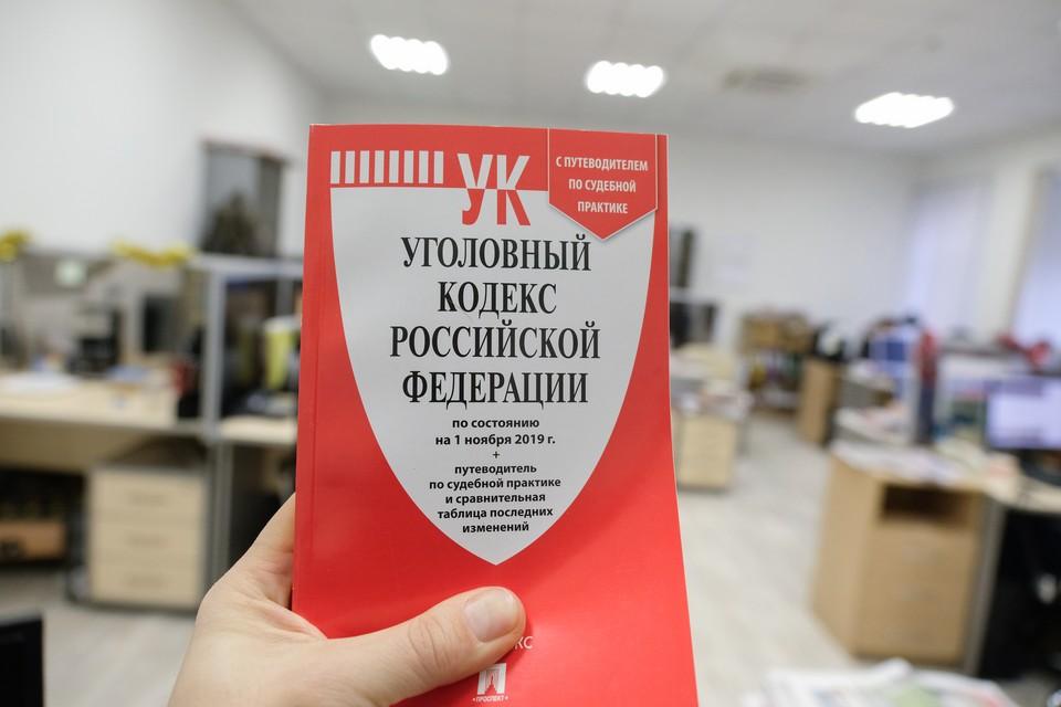 """После происшествия на территории ГОКа """"Олений Ручей"""" возбудили уголовное дело."""