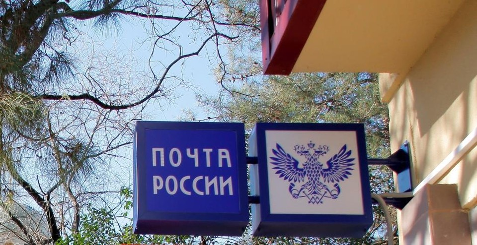 Необходимые вложения в проект оцениваются на уровне 1,54 миллиард рублей, которые включены в инвестиционную программу Почты России на 2021-2023 годы