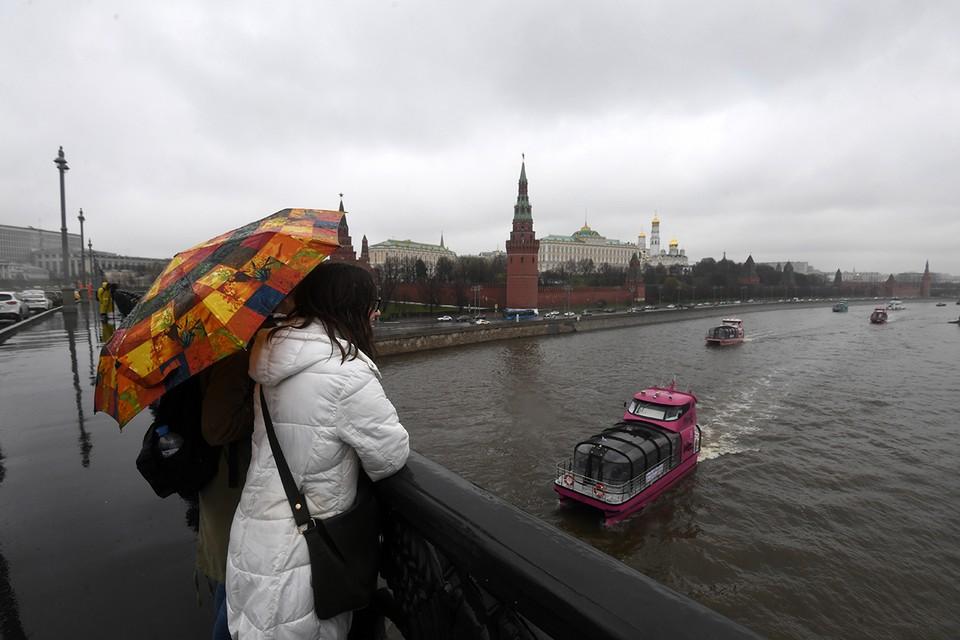 На майские праздники в Москве будет холодно и пасмурно.