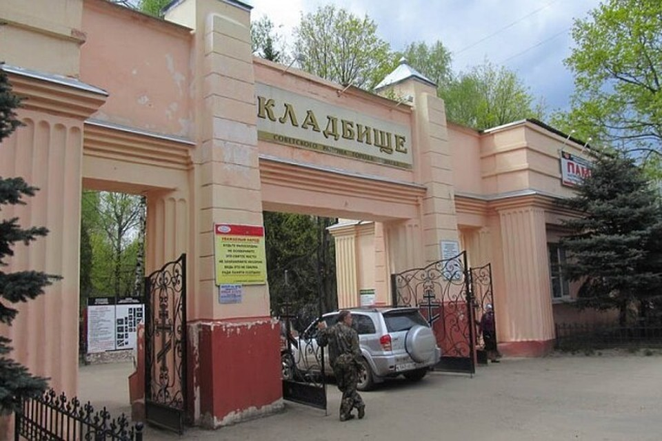 В Брянской области в 2021 году Радоницу 11 мая объявили рабочим днем.