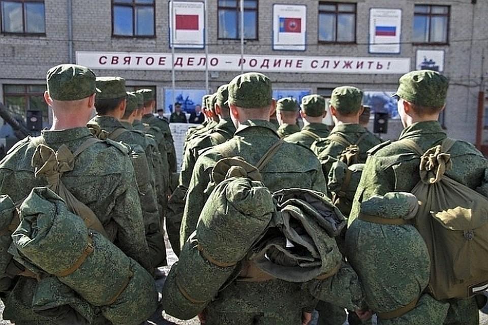 С 1 апреля в России начался весенний призыв в армию, он продлится до 15 июля