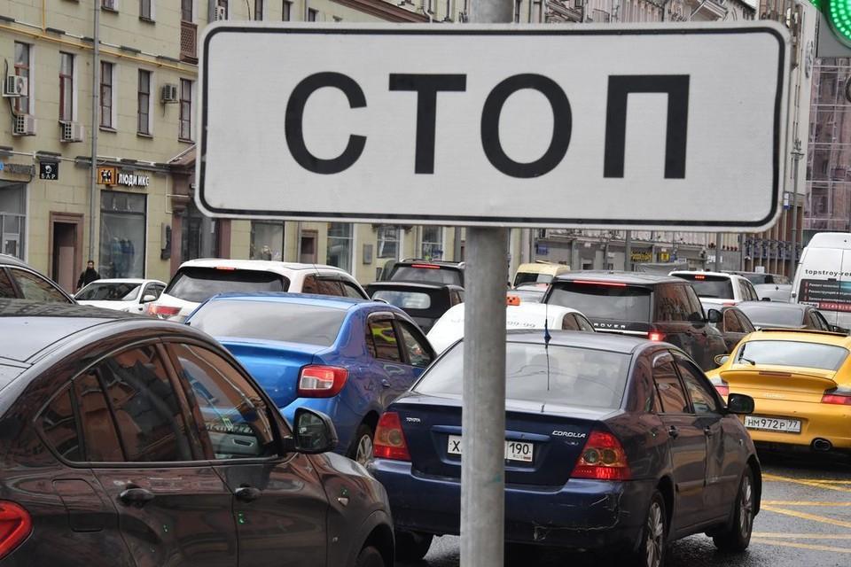 В городе также запретят парковку возле часто посещаемых храмов.