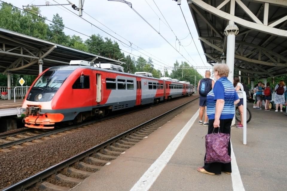 О задержке поездов