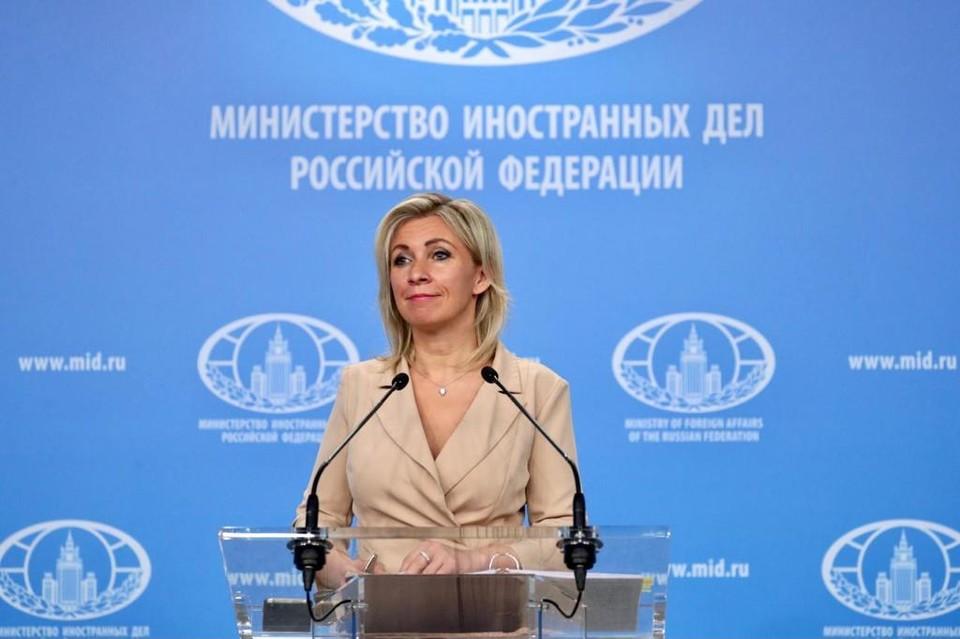 МИД обвинил США в подрыве консульской работы в России