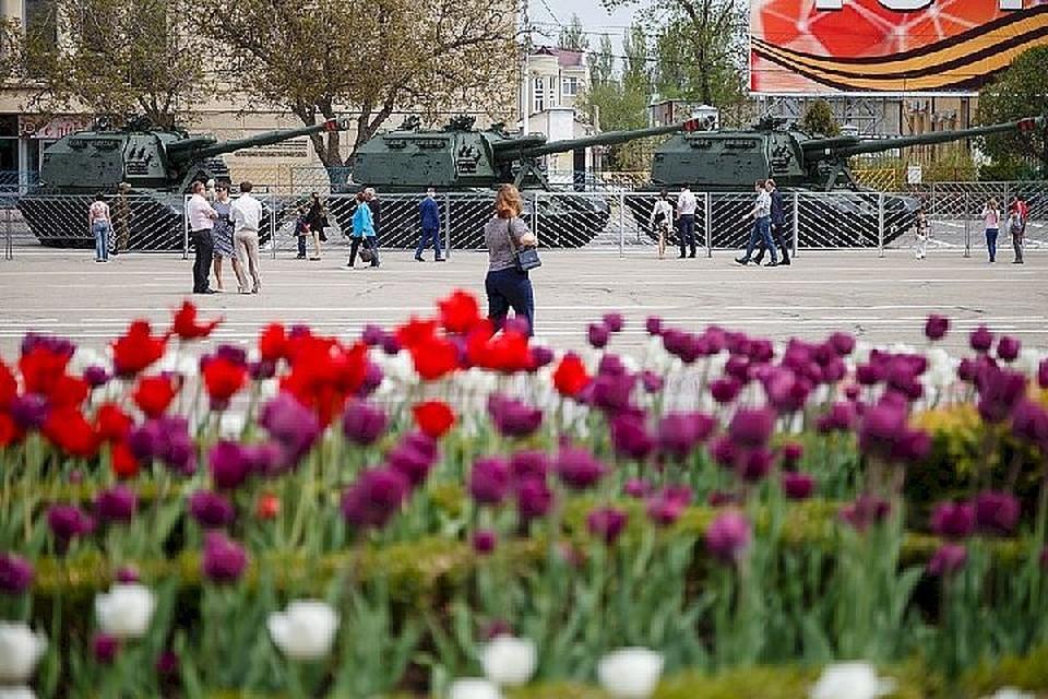 Ставрополь готовится к Дню Победы.