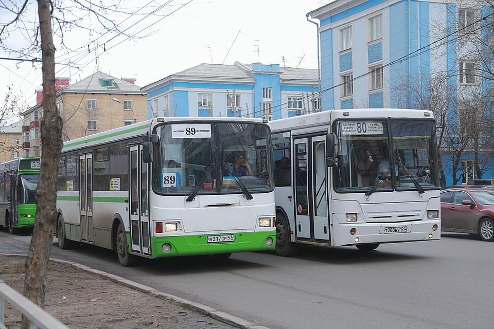 Жителей Красноярска предупредили о сбоях в работе пассажирского транспорта