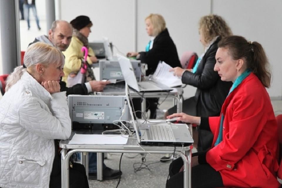 За незаконное получение пособия по безработице накажут жителя Хабаровского края