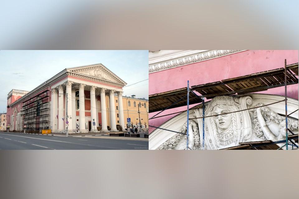 В Твери начали ремонтировать фасад театра драмы. Фото: группа в ВК/ТВЕРСКИЕ СВОДЫ.
