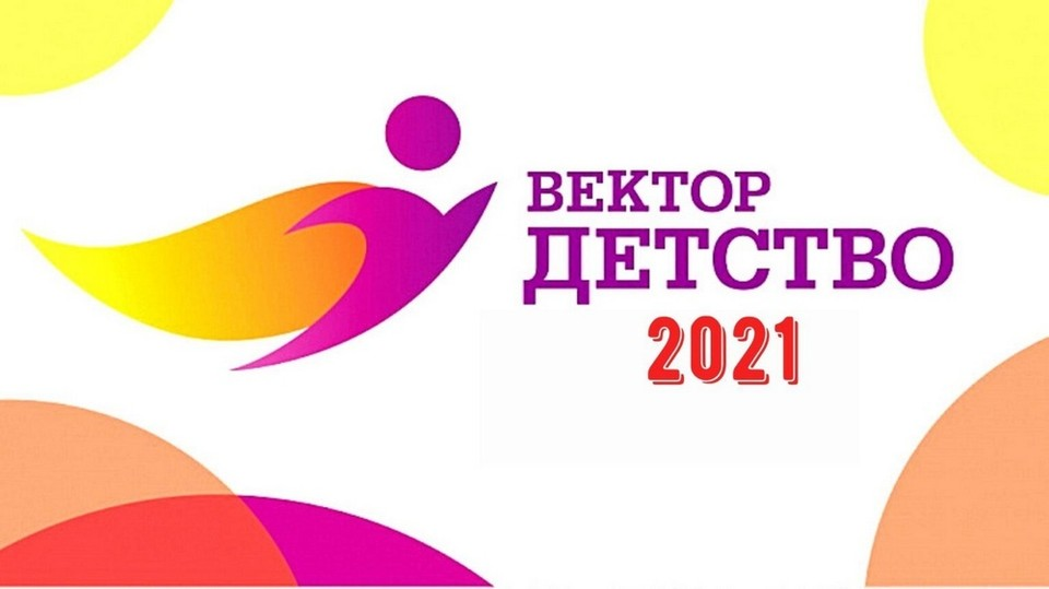 Фото: пресс-служба администрации Краснодарского края