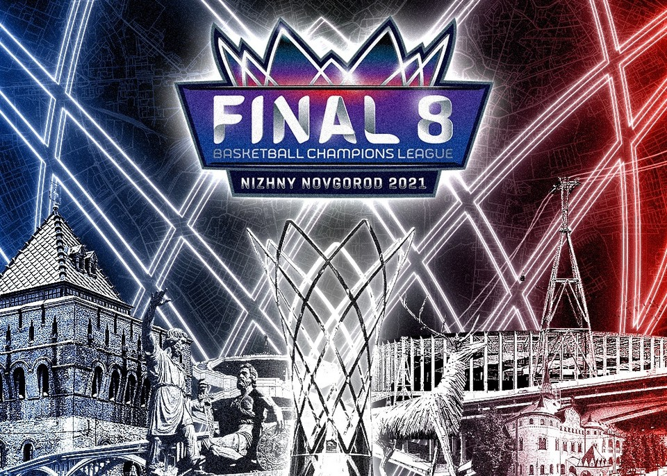 Финал Восьми пройдет в Нижнем Новгороде с 5 по 9 мая.