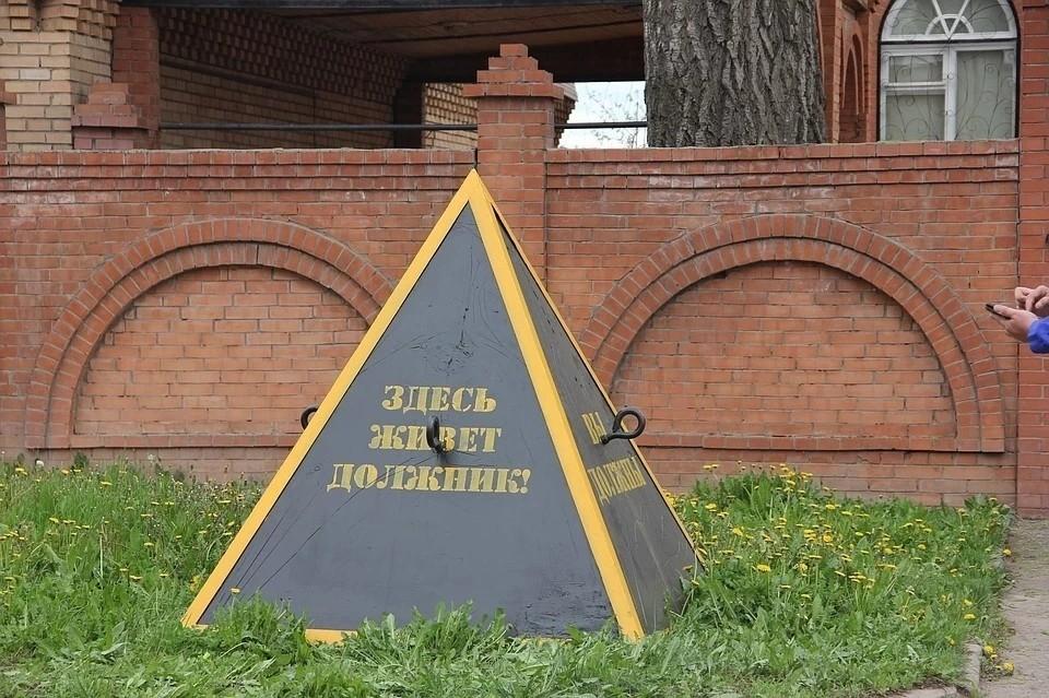 Пирамиду позора обещают устанавливать и дальше ФОТО: РКС-Самара