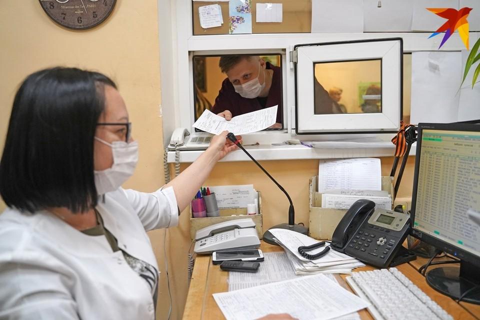 Минздрав Беларуси вместе с российским Роспотребнадзором будут изучать коллективный иммунитет белорусов.