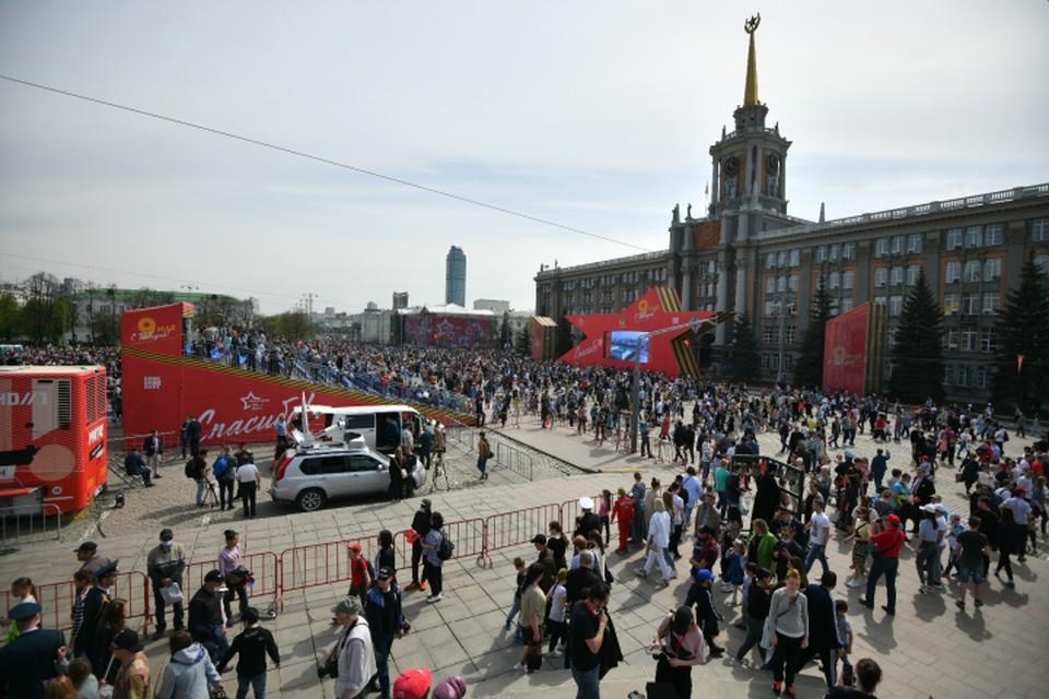 В Екатеринбурге празднуют День Победы.