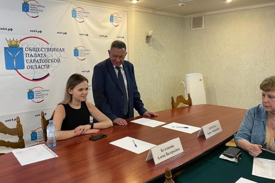 Алена Булгакова приняла участие в заседании оперативного штаба в Общественной палате Саратовской области