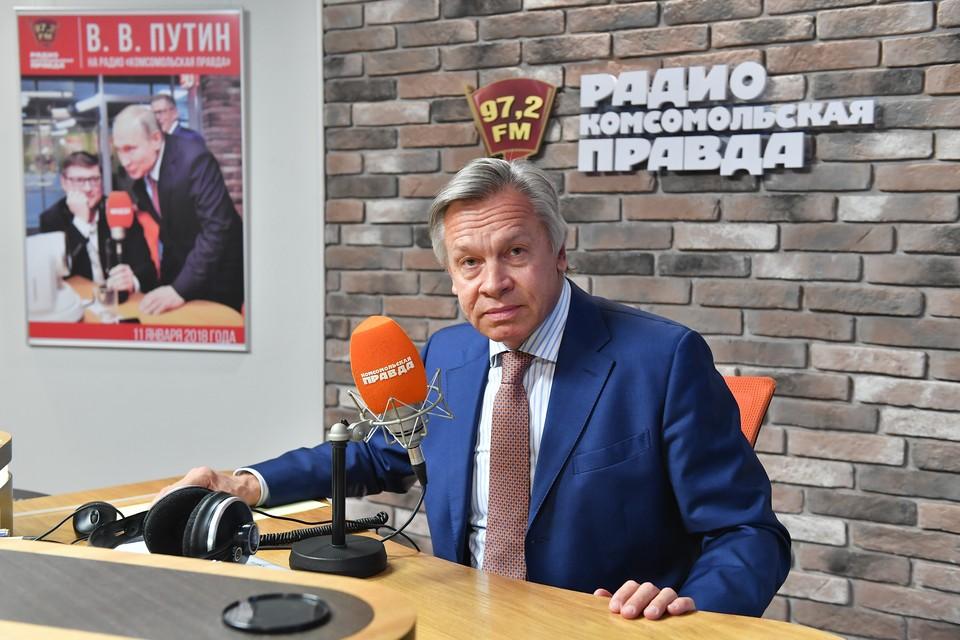 """Сенатор Пушков назвал Украину """"пришлой падчерицей Европы"""""""
