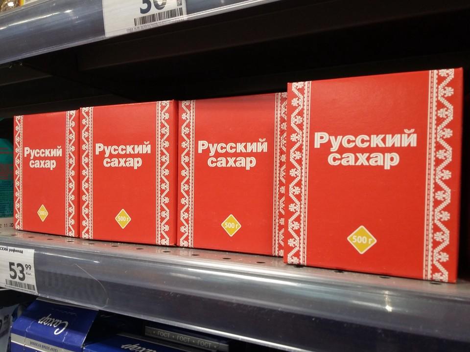 В Минсельхозе назвали стабильной ситуацию на рынке сахара в России