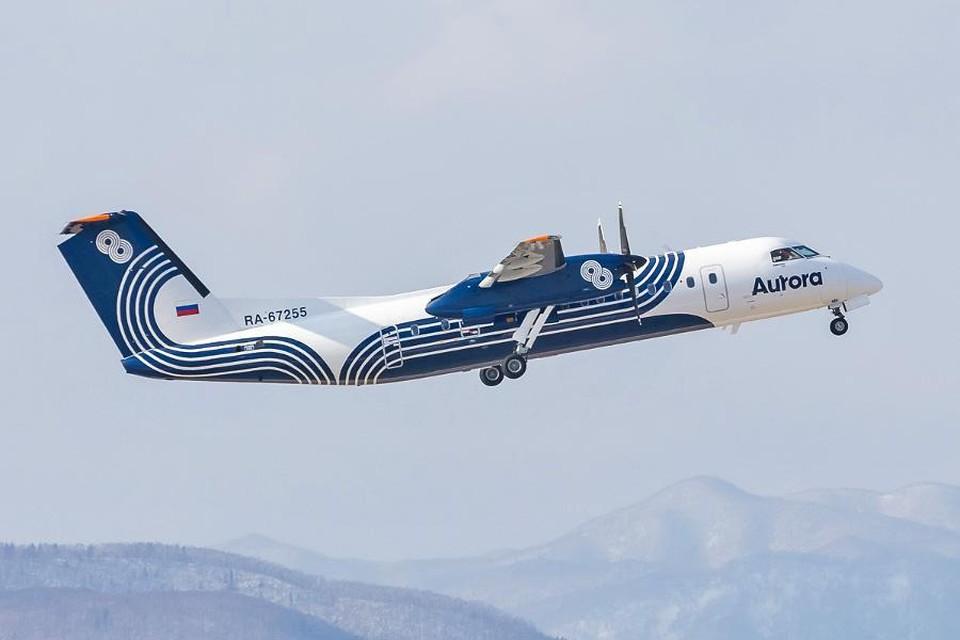 Авиаперевозчик открыл продажу билетов по специальному тарифу на рейсы из Южно-Сахалинска в Курильск и Южно-Курильск