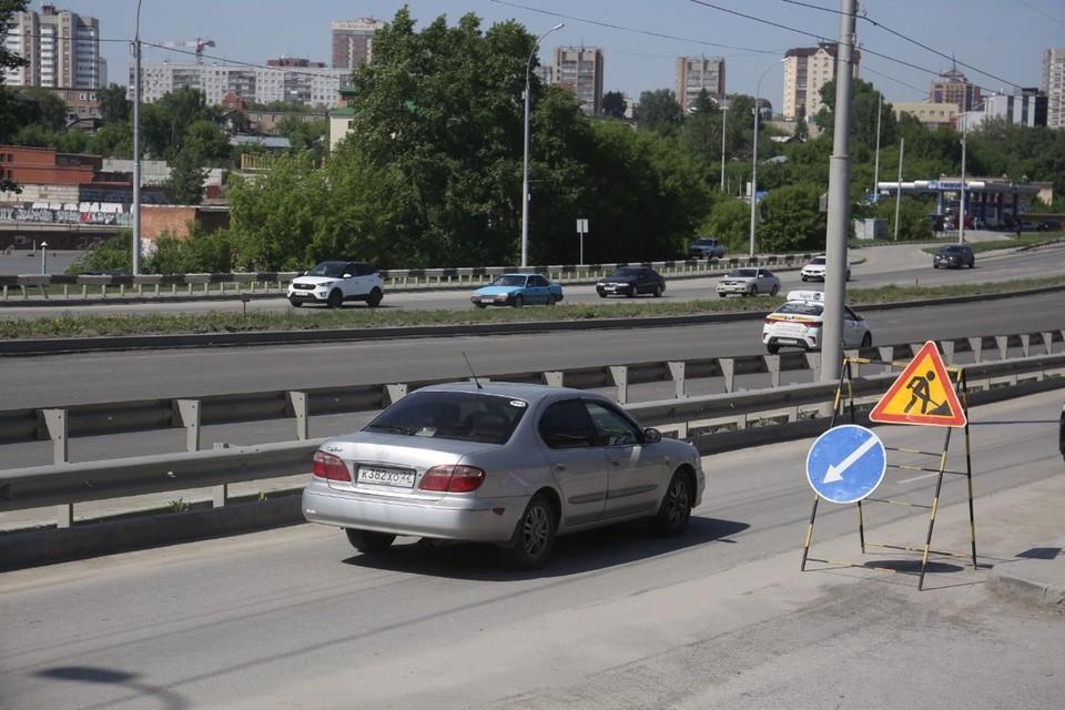 Ремонт магистрали уже начался. Фото: предоставлено мэрией Новосибирска.