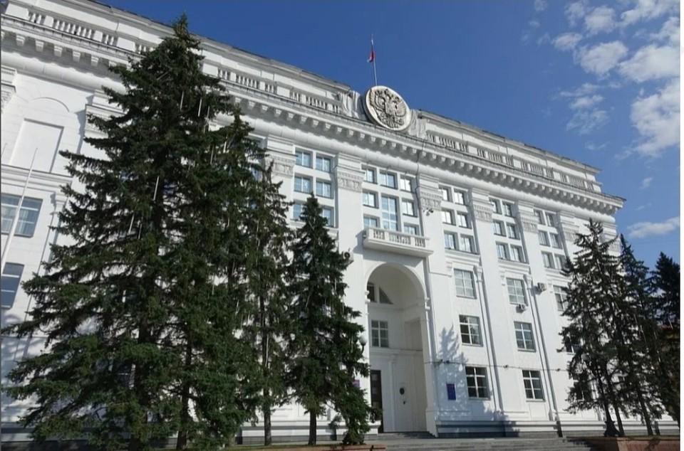Еще одну правительственную награду учредили в Кузбассе.
