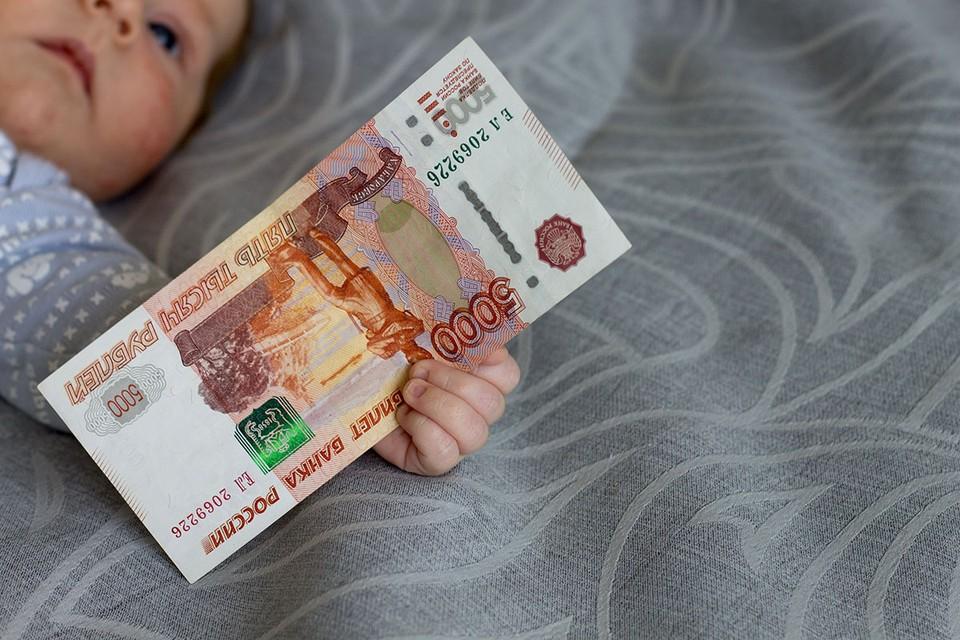 Теперь ещё больше молодых родителей в столице смогут получить дополнительную разовую городскую выплату при рождении ребёнка.