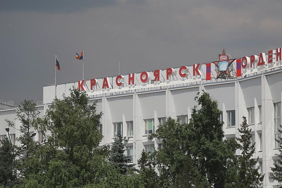 Последние новости Красноярска на 28 мая 2021: уголовное дело по делу полигона «Серебристый», подтопление набережной и резкое похолодание на выходных