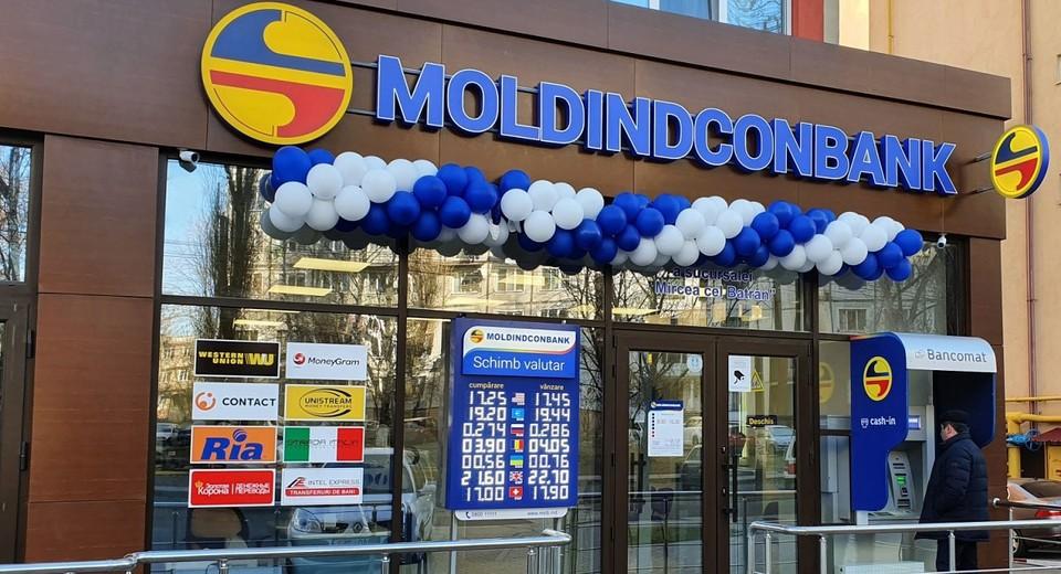 Moldindconbank — лидер на рынке кредитования недвижимости в I квартале 2021 года.