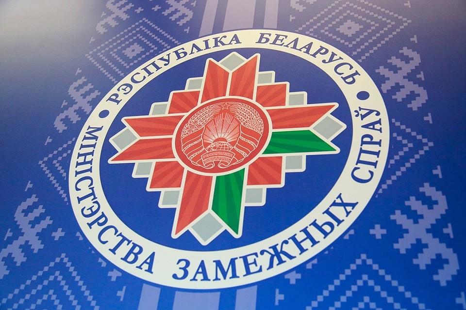 Беларусь объявила персонами нон грата двух литовских дипломатов. Фото: sb.by.