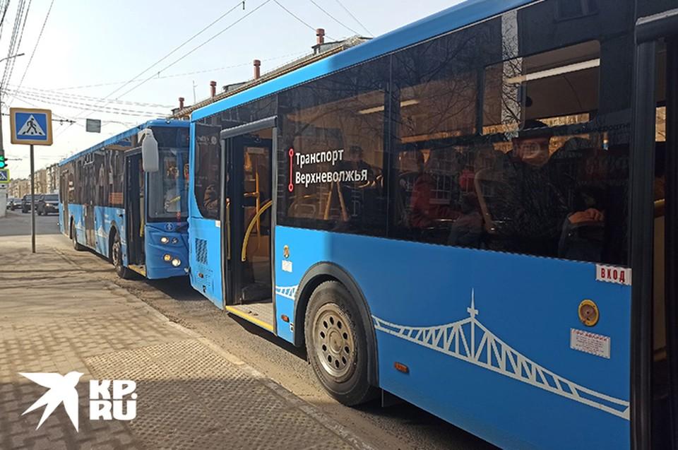 Три автобуса изменят маршруты следования
