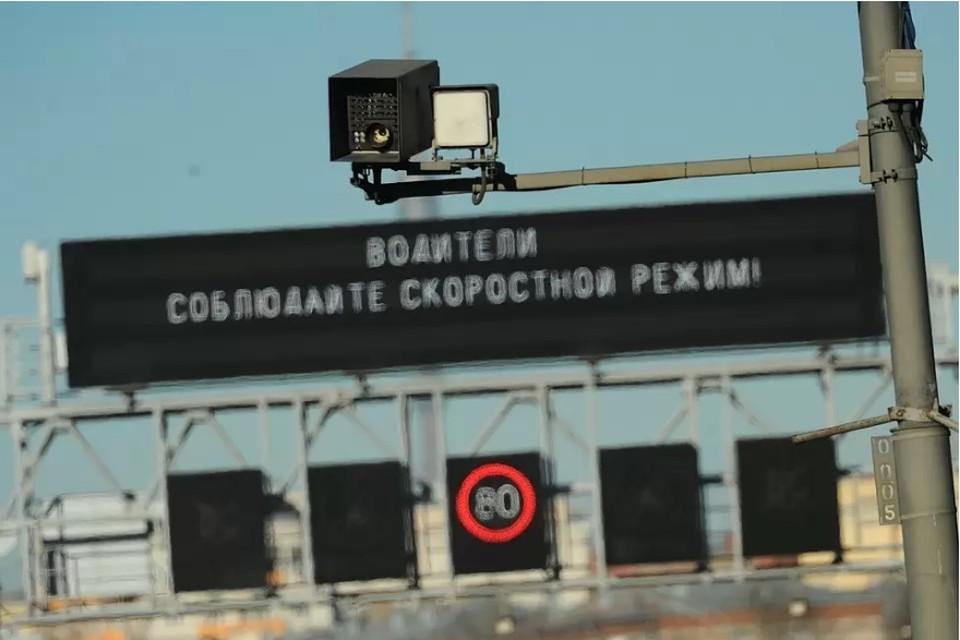 Новые камеры появятся на шести перекрестках