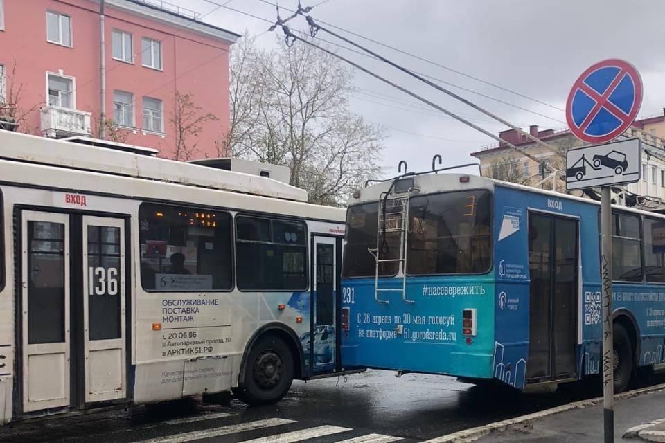 В центре Мурманска встали троллейбусы. Фото: vk.com/murmansk.region